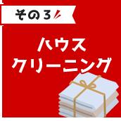 img_top04